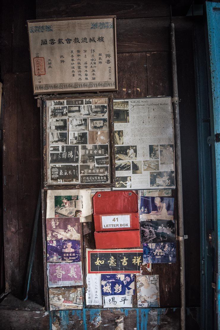 Inside signboard's shop